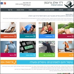 Website Design and Development for Doctor Oleg Grubman, MD, Osteopat